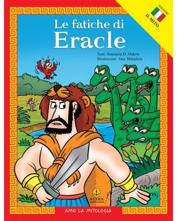 Le fatiche di Eracle / Οι άθλοι του Ηρακλή | E-BOOK